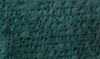 Cuneiform 1